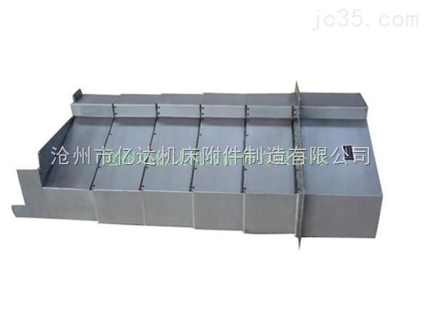 昆明数控铣床钢板防护罩