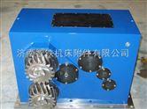 传动齿轮箱