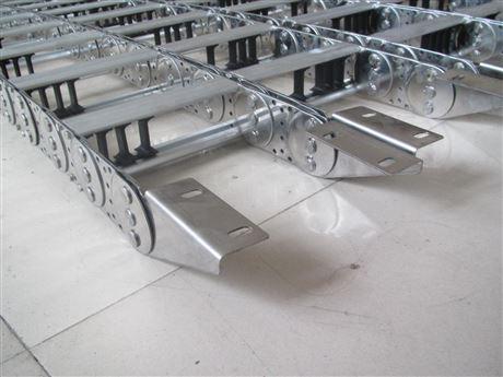 机械冲床钢制拖链