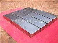 数控机床钢板式导轨防护罩生产厂家