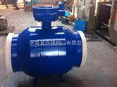 供热燃气用全焊接固定式球阀