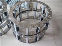 冶炼设备电缆穿线钢铝拖链