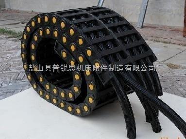 阳泉桥式穿线工程塑料拖链