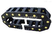 机床电缆拖链 桥式塑料拖链