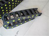 定制塑料拖链 承重型带黄扣工程塑料拖链