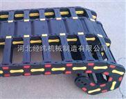 40系列拖链40系列增强尼龙拖链