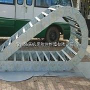 机床拖链 钢制拖链 准时