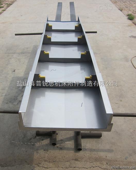 原装立式加工中心钢板防护罩