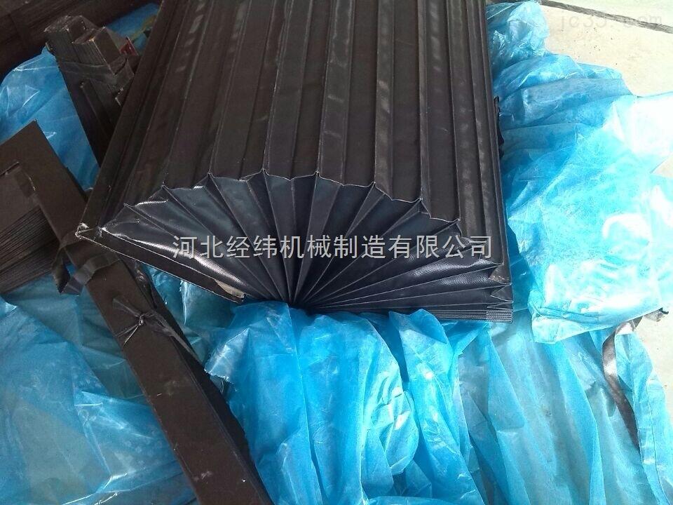 PVC支撑防油抗老化一字型风琴护罩 防尘折布皮老虎