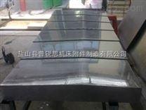 杭州落地式镗床钢板防护罩