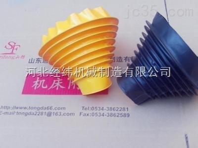 锥形内衬钢丝耐磨防护罩规格