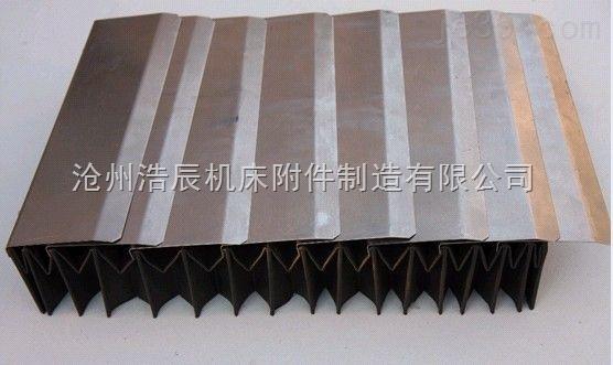 机床防护罩、盔甲防护罩