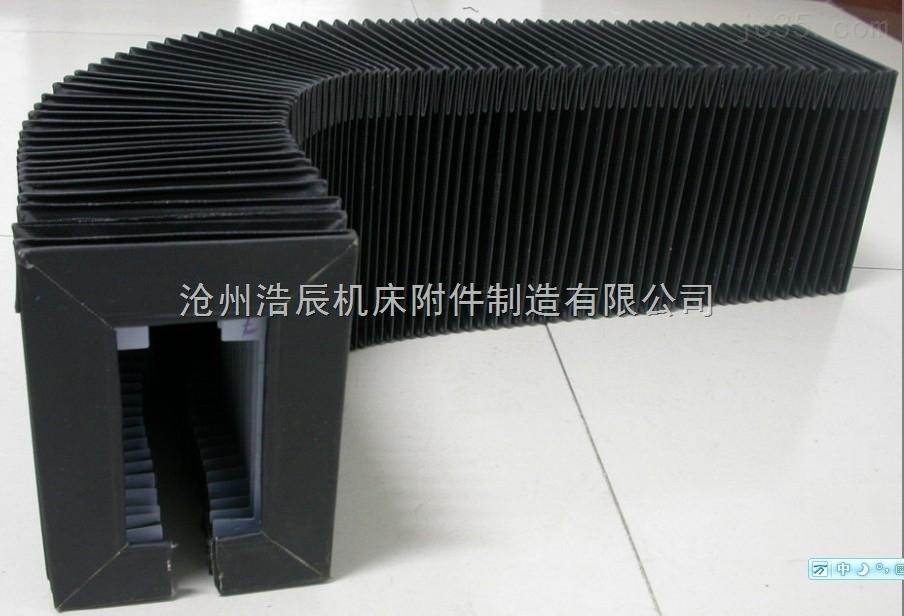 浩辰供应风琴防护罩 质量高价格低