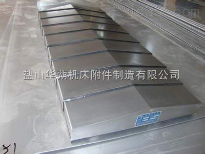机床导轨钢板防护罩,钣金护罩