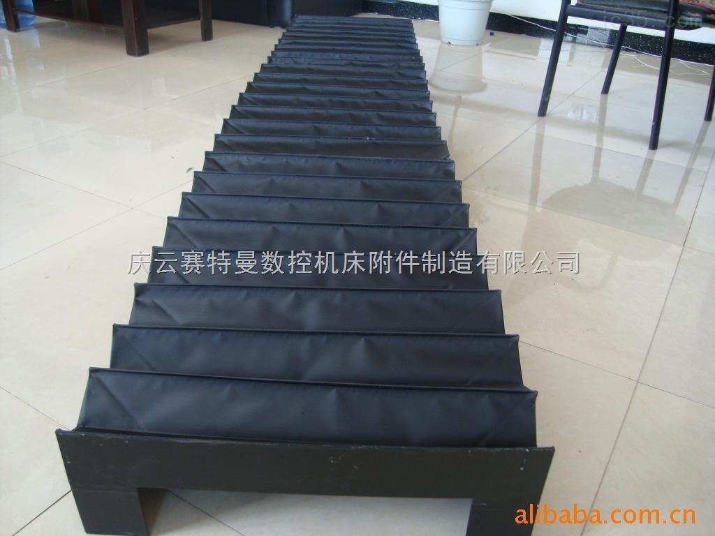 长沙风琴式导轨防护罩