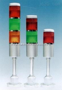 晋城LED报警灯生产厂家