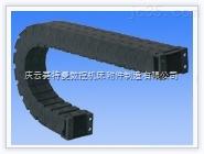 上海机床全封闭式塑料拖链