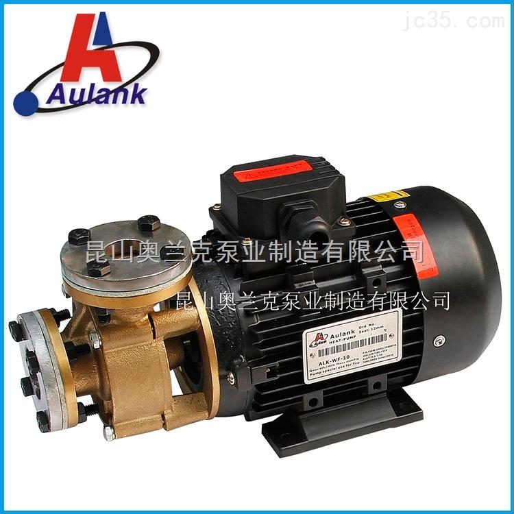 试验仪器导热油循环泵