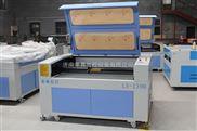 厂家生产定做1390皮革激光切割机现货供应厂价直销价格合理机器