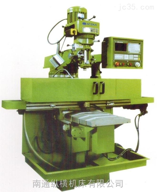 供应CNC系列升降台数控铣床