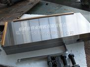 伟业精机强力密极永磁吸盘XM91手动工具磨床平面磨床用150X450  工具平面磨床