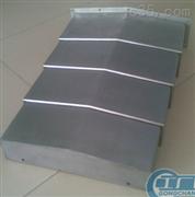 车床导轨防护罩