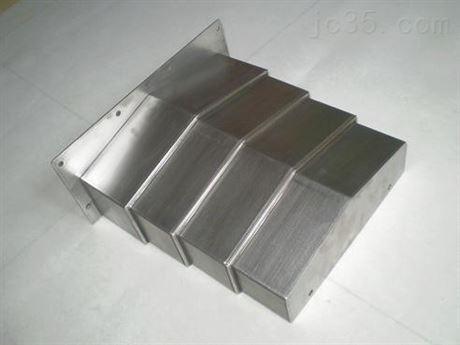 锻压机床防铁屑钢板导轨防护罩