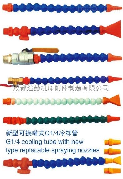 工程万向塑料冷却管产品图片