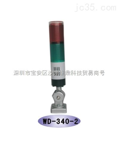 供应台湾维鼎耐震型LED报警灯 指示灯 信号灯