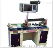 软支承平衡机