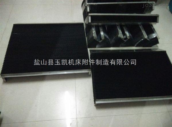 龙门铣床风琴式防护罩
