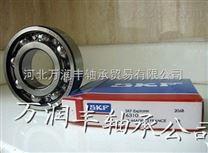深沟球轴承6203/VA201轴承进口高温轴承