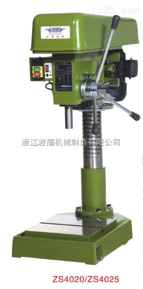 ZS4025工业台钻