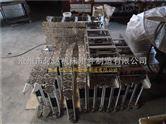 钢制电缆拖链 TL系列工程拖链  对外加工