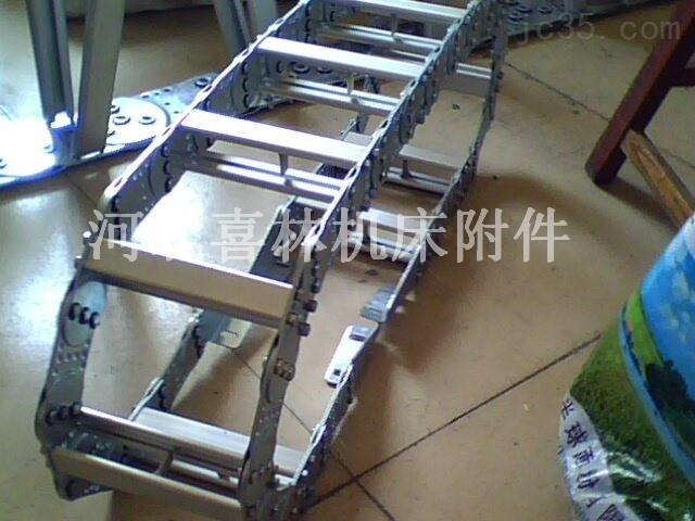 供应冶炼设备专用钢制全封闭拖链