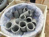 级防腐蚀油缸保护套(单价)