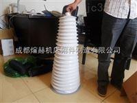长期供应优质防铁屑油缸圆形防护罩