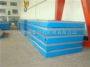 厂家专业生产铸铁平台