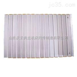 铝型材伸缩防护罩帘 磨床伸缩护帘 一字伸缩防尘帘