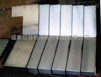CNC数控机床防尘罩 哈挺机床导轨护板