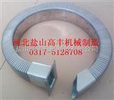 矩形金属软管 不锈钢金属软管