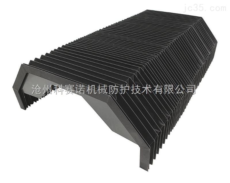 高端风琴式防尘罩生产商接单订做风琴式防尘罩