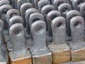 供应锤式粉碎机锻造锤头锤柄