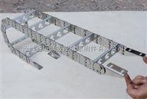 供应工程钢制拖链,工程钢铝拖链