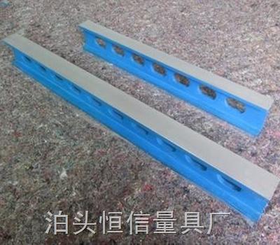 铸铁平尺恒信铸铁平尺型号标准