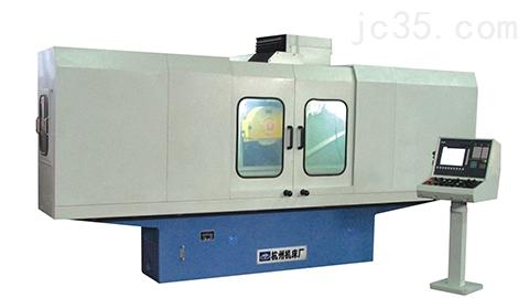 杭州机床MK7132A数控卧轴矩台平面磨床