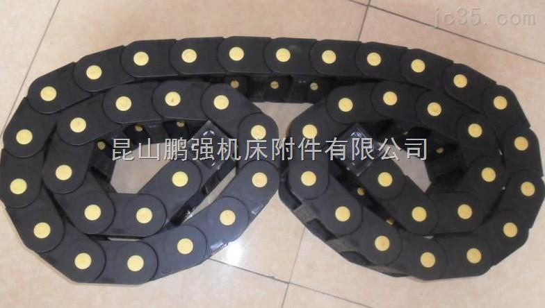 消音型工程塑料穿线拖链