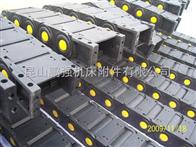 上海塑料拖鏈