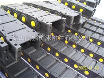 上海塑料拖链