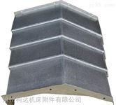 伸缩式导轨防护罩【钢制、防铁屑】